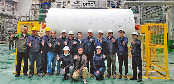 Valmet start-up in Baoding Yusen