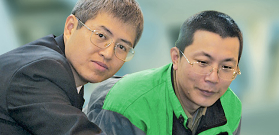 Valmet service centers in China